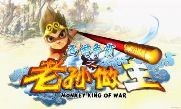 Monkey King Series